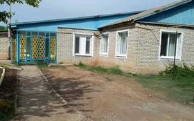 7-комнатный дом, 200 м², 20 сот., Насимуллина 9 за 8 млн 〒 в Западно-Казахстанской обл.