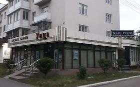 Кафе и квартира за 130 млн 〒 в Таразе
