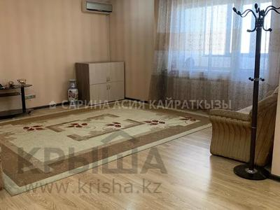 3-комнатная квартира, 102 м², 18/21 этаж, проспект Сарыарка 1 за 33 млн 〒 в Нур-Султане (Астана), Сарыарка р-н — фото 18
