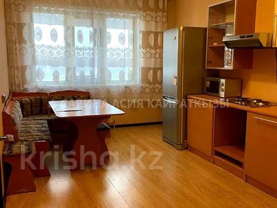 3-комнатная квартира, 102 м², 18/21 этаж, проспект Сарыарка 1 за 33 млн 〒 в Нур-Султане (Астана), Сарыарка р-н — фото 24