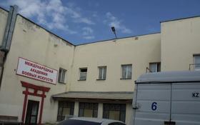 Промбаза 0.3181 га, Жамбыла 137 за ~ 268.5 млн 〒 в Караганде