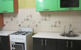 1-комнатная квартира, 40 м², 4/6 этаж посуточно, мкр Кокжиек, Мкр Кокжиек 36 за 6 000 〒 в Алматы, Жетысуский р-н