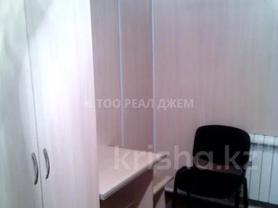 общежитие гостиничного типа за 55 000 〒 в Алматы, Бостандыкский р-н — фото 4