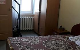 2-комнатная квартира, 45.5 м², 5/5 этаж, Казахстан 94 за 12.5 млн 〒 в Усть-Каменогорске