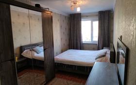 3-комнатная квартира, 58 м², 3/5 этаж, Республики 17 за 17 млн 〒 в Шымкенте, Аль-Фарабийский р-н