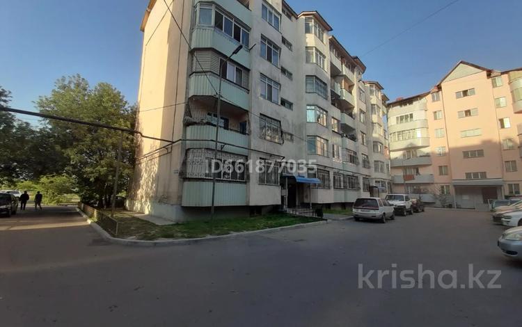 Помещение площадью 280 м², мкр Кокжиек 4 за 11 млн 〒 в Алматы, Жетысуский р-н