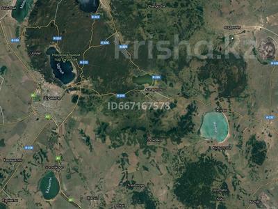 Участок 2 га, Бурабай (Боровое) за 60 млн 〒