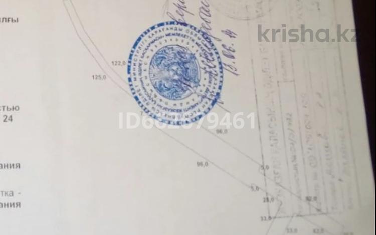 Промбаза 37 соток, Обьездная 35 за 12 млн 〒 в Жезказгане
