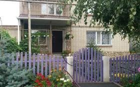 5-комнатный дом, 200 м², 10 сот., 13-й микрорайон за 30 млн 〒 в Лисаковске