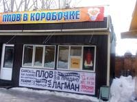 Магазин площадью 999 м²
