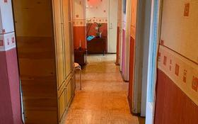 5-комнатная квартира, 94 м², 5/10 этаж, улица Кудайбердиева 6 за 18.8 млн 〒 в Павлодаре
