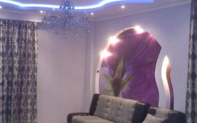 2-комнатная квартира, 82 м², 7/12 этаж, Навои за 30.7 млн 〒 в Алматы, Бостандыкский р-н