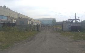 Промбаза 46 соток, Пригородный, Промзона северная за 40 млн 〒 в Нур-Султане (Астана), Есиль р-н