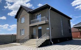 8-комнатный дом, 300 м², 10 сот., Есим Хана за 70 млн 〒 в Талдыкоргане