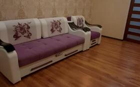 1-комнатная квартира, 45 м², 2/8 этаж, проспект Санкибай Батыра 72Кк1 за 13.9 млн 〒 в Актобе, мкр. Батыс-2