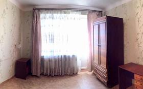 3-комнатная квартира, 62 м², 3/5 этаж, Шухова за 17.9 млн 〒 в Петропавловске