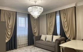 4-комнатная квартира, 120 м², 5/9 этаж, Тауелсиздик 21 за 72 млн 〒 в Нур-Султане (Астана), Алматы р-н