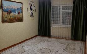 2-комнатная квартира, 43.4 м², 3/4 этаж, 4-й мкр 50 за 10.7 млн 〒 в Актау, 4-й мкр