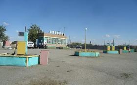 Автозаправочная станция за 21.3 млн 〒 в