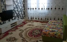 2-комнатная квартира, 57 м², 2/5 этаж помесячно, мкр Нурсая, Нурсая проезд 2 1/2 за 150 000 〒 в Атырау, мкр Нурсая