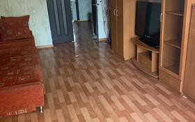 3-комнатная квартира, 61 м², 4/5 этаж помесячно, Касыма Аманжолова 55А — Крылова за 120 000 〒 в Караганде, Казыбек би р-н