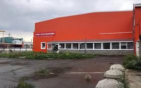 Промбаза 5187 га, Уральская 200 за ~ 1.4 млн 〒 в Костанае