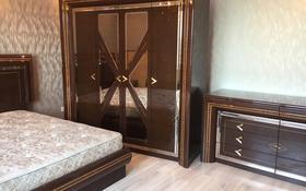 5-комнатная квартира, 500 м², 9/9 этаж помесячно, Достык 132 за 999 999 〒 в Алматы, Медеуский р-н