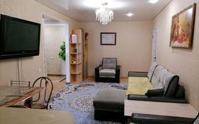 3-комнатная квартира, 58 м², 1/5 этаж посуточно, Кеншиллер 16 — Машхур жусупа за 10 000 〒 в Экибастузе