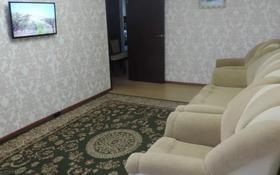 4-комнатная квартира, 95 м², 3/5 этаж, Рыскулова — Менделеева за 20 млн 〒 в Талгаре