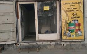 Контейнер площадью 14 м², 21-й мкр рынок Алем за 50 000 〒 в Актау, 21-й мкр