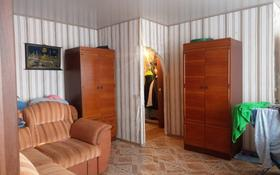2-комнатная квартира, 40.8 м², 3/3 этаж, Валиханова за 11.8 млн 〒 в Петропавловске