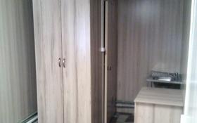 гостиница за 45 000 〒 в Алматы, Бостандыкский р-н