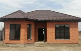 4-комнатный дом, 110 м², 6 сот., Жас Канат, Коримдик за 38 млн 〒 в Алматы, Турксибский р-н