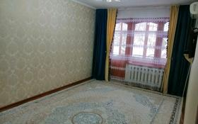 3-комнатная квартира, 63 м², 1/5 этаж, Ивана Ларина 10 за 15 млн 〒 в Уральске