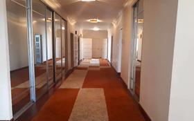 7-комнатная квартира, 326 м², 9/10 этаж, Сарайшык за 130 млн 〒 в Нур-Султане (Астане), Есильский р-н