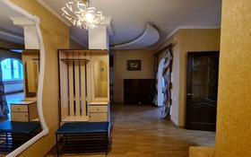 4-комнатная квартира, 120 м², 5/9 этаж, Достык 12 за 55 млн 〒 в Нур-Султане (Астана), Есиль р-н
