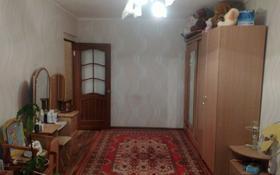 3-комнатная квартира, 63 м², 4/5 этаж, Ауэзова 73 за 13.7 млн 〒 в Щучинске