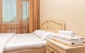 1-комнатная квартира, 40 м², 2/9 этаж посуточно, Кабанбай батыра 46 за 9 000 〒 в Нур-Султане (Астана)