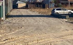 Участок 6 соток, Алатаусская трасса за 7.5 млн 〒 в Туздыбастау (Калинино)