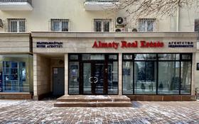 Магазин площадью 70 м², Абылай Хана (Коммунистическая) — Кабанбай батыра за 900 000 〒 в Алматы, Алмалинский р-н