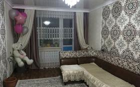 2-комнатная квартира, 44.5 м², 5/5 этаж, Абая 128 — Улытауская за 5.5 млн 〒 в Жезказгане