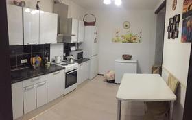 3-комнатная квартира, 101 м², 3/12 этаж, Кошкарбаева за 31.8 млн 〒 в Нур-Султане (Астана), Алматы р-н