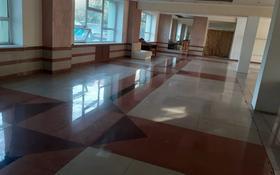 Помещение под цех, детский центр развития, офис за 350 000 〒 в Алматы, Бостандыкский р-н