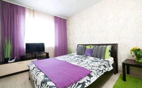1-комнатная квартира, 40 м², 6/1 этаж посуточно, Сарыарка — Кенесары за 5 000 〒 в Нур-Султане (Астана)