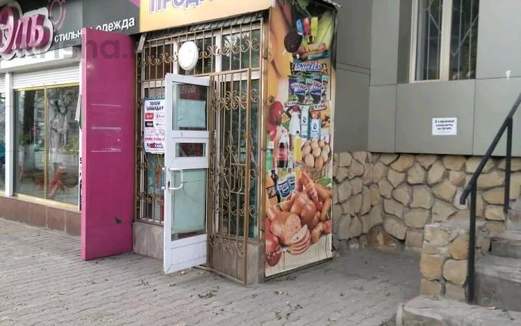 Помещение площадью 40 м², Казыбек би 29 за 11.5 млн 〒 в Шымкенте, Аль-Фарабийский р-н