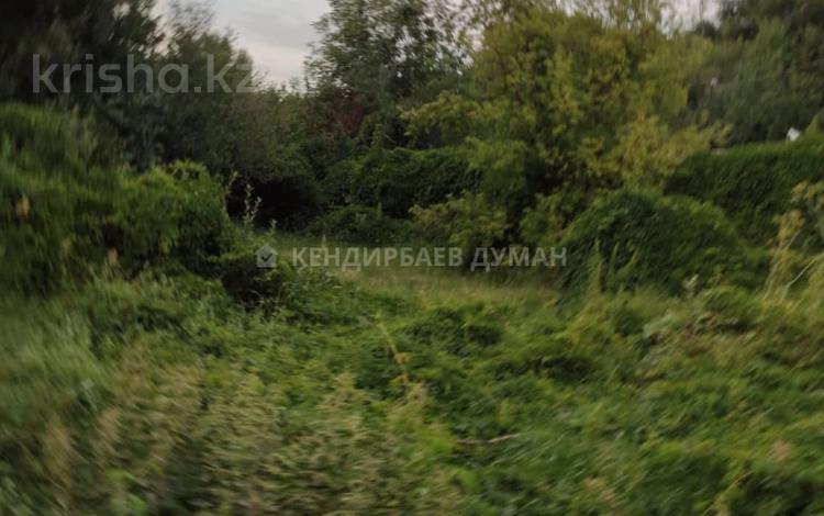 Участок 5.5 соток, Свежесть 156 за 27 млн 〒 в Алматы, Бостандыкский р-н