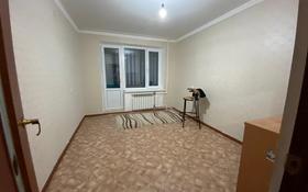 2-комнатная квартира, 50 м², 1/5 этаж, Ул.Бр.Жубановых за 10.5 млн 〒 в Актобе, мкр 8