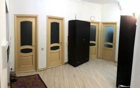 5 комнат, 190 м², Кунаева 12\2 — Акмешит за 35 000 〒 в Нур-Султане (Астана), Есиль р-н