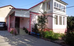 5-комнатный дом помесячно, 142.5 м², 4 сот., мкр Акжар за 180 000 〒 в Алматы, Наурызбайский р-н