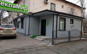 Офис площадью 78 м², пгт Балыкши, 5-квартал 3 — Гурьев за 23 млн 〒 в Атырау, пгт Балыкши